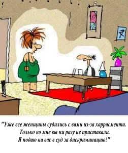http://menalmanah.narod.ru/images/harras.jpg